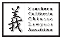 Southern California Chinese Lawyers Association